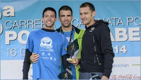 Ganadores masculinos de la carrera