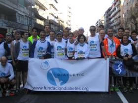 Media Maratón de Granollers 2014