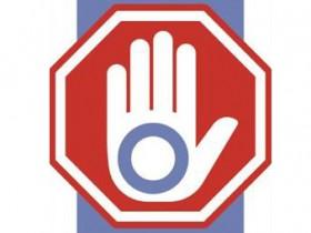 Contra la discriminación laboral de las personas con diabetes en el empleo público