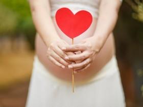 Embarazo en mujeres con diabetes pregestacional